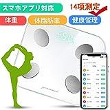 体重 体組成計 14項測定 XCSOURCE Bluetooth 体脂肪計 180kgまで スマホ連動 BMI/体脂肪率/筋肉量/推定骨量など測定可能 iPhone/Android専用アプリで健康管理 日本語説明書&電池付属 JP302