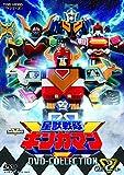 星獣戦隊ギンガマン DVD COLLECTION VOL.2<完>
