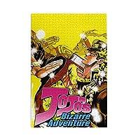 ジョジョの奇妙な冒険 黄金の風 1000ピース ジグソーパズル パズル 減圧玩具 漫画木製 大人パズルおもちゃ 壁の装飾 ギフト(75cm * 50cm)