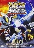 Pokémon: Pokémon Kyurem Vs. El Espadachín Místico [DVD]