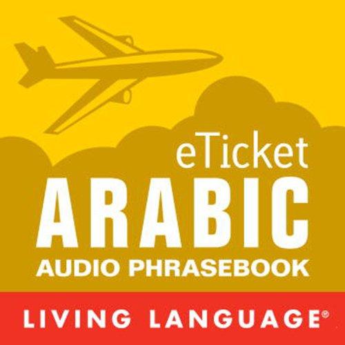eTicket Arabic audiobook cover art