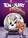 トムとジェリー 魔法の指輪[DVD]