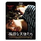 孤独な天使たち スペシャル・プライス [Blu-ray] image
