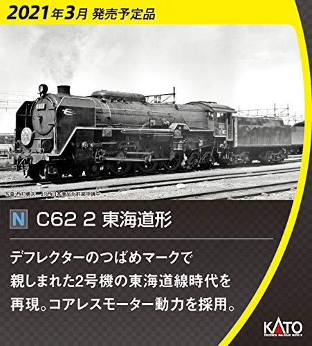 KATO Nゲージ C62 2 東海道形 2017-8 鉄道模型 蒸気機関車 黒