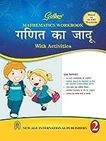 Golden Mathematics Workbook Ganit Ka Jadu with Activities for Class- 2 (Based on NCERT Textbook)