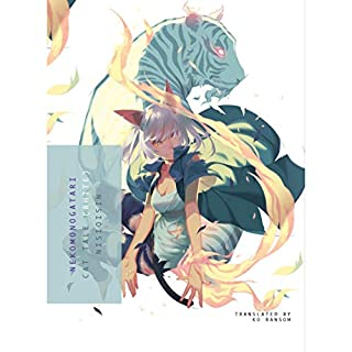 Nekomonogatari (White)     Cat Tale              By:                                                                                                                                 Nisioisin                               Narrated by:                                                                                                                                 Cristina Vee,                                                                                        Eric Kimerer,                                                                                        Erica Mendez                      Length: 7 hrs and 35 mins     7 ratings     Overall 5.0