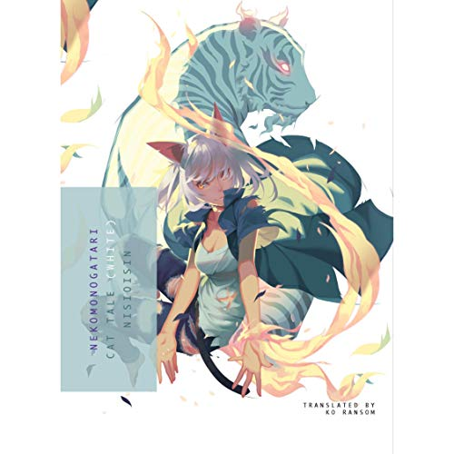 Nekomonogatari (White) cover art