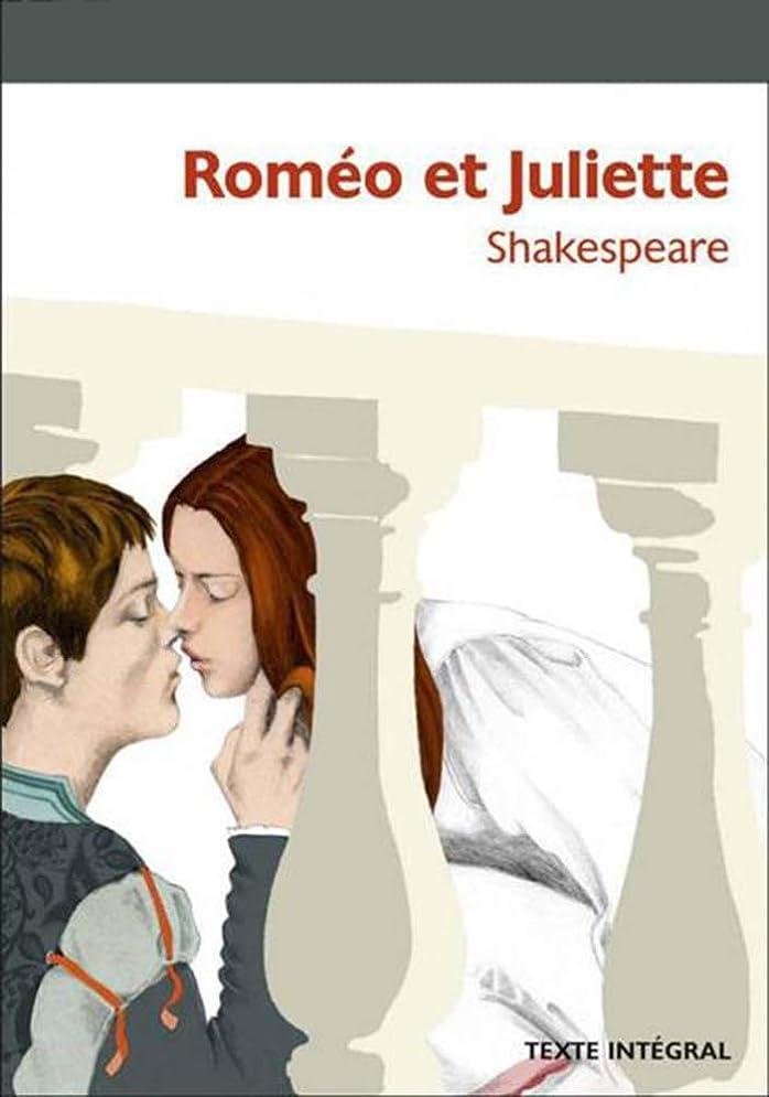起こるなめらかなスペクトラムRoméo et Juliette (French Edition)