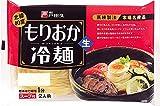 北緯40度盛岡冷麺 2食×5袋