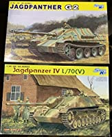 ドラゴン プラッツ 135 ヤクトパンター G型 Ⅳ号駆逐戦車 L70(V) ラング 2点セット