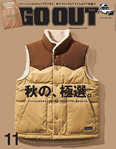 GO OUT (ゴーアウト) 2020年 11月号 [雑誌]