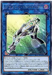 遊戯王 IGAS-JP049 グラビティ・コントローラー (日本語版 レア) イグニッション・アサルト