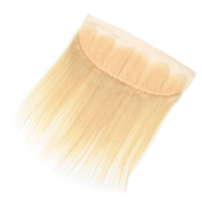 ジーンズチャンス祈りYrattary 613金髪の絹のようなまっすぐなまっすぐなブラジルの人間の髪の毛はレースの前頭(13