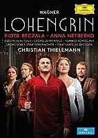 Lohengrin Wwv 75 [DVD]