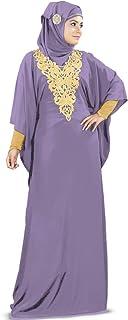 فستان حريمي طويل من MyBatua مطرز بالقفطان الذهبي ثوب سهرة مسلم KF-003