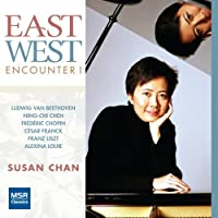 East West Encounter I
