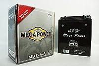 バイク バッテリー MB12A-A 一年保証 メンテナンスフリー ( YB12A-A / GM12AZ-4A-1 / FB12A-A ) 互換品