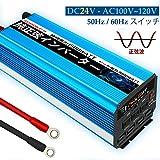SUDOKEJI 正弦波インバーター 1500W 瞬間最大3000W 12v 100vインバーター DC→AC 変換器 50Hz/60Hz 車から家庭用電源 非常電源・補助電源に (1500W 24V 100V(50Hz/60Hz 切り替え可能), ブルー)