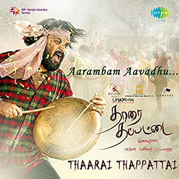 "Aarambam Aavadhu (From ""Thaarai Thappattai"") - Single"