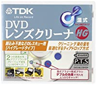 TDK レンズヘッドクリーナー 湿式ハイグレードタイプ DVD-WLC8HGP