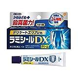 【指定第2類医薬品】 ラミシールDX 10g ※セルフメディケーション税制対象商品