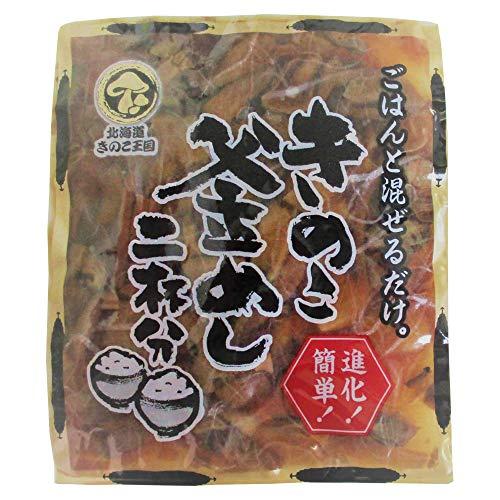 北海道名販 きのこ釜めし 混ぜ込み 二杯分130g×5P しめじ たけのこ使用 便利な混ぜ込みタイプ きのこ王国