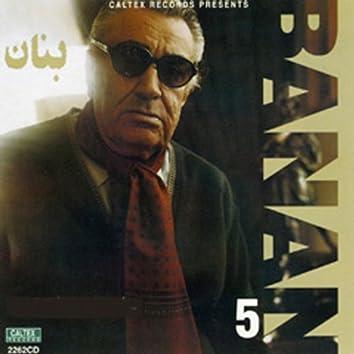 Mara Asheghi Shaida, Banan 5 - Persian Music
