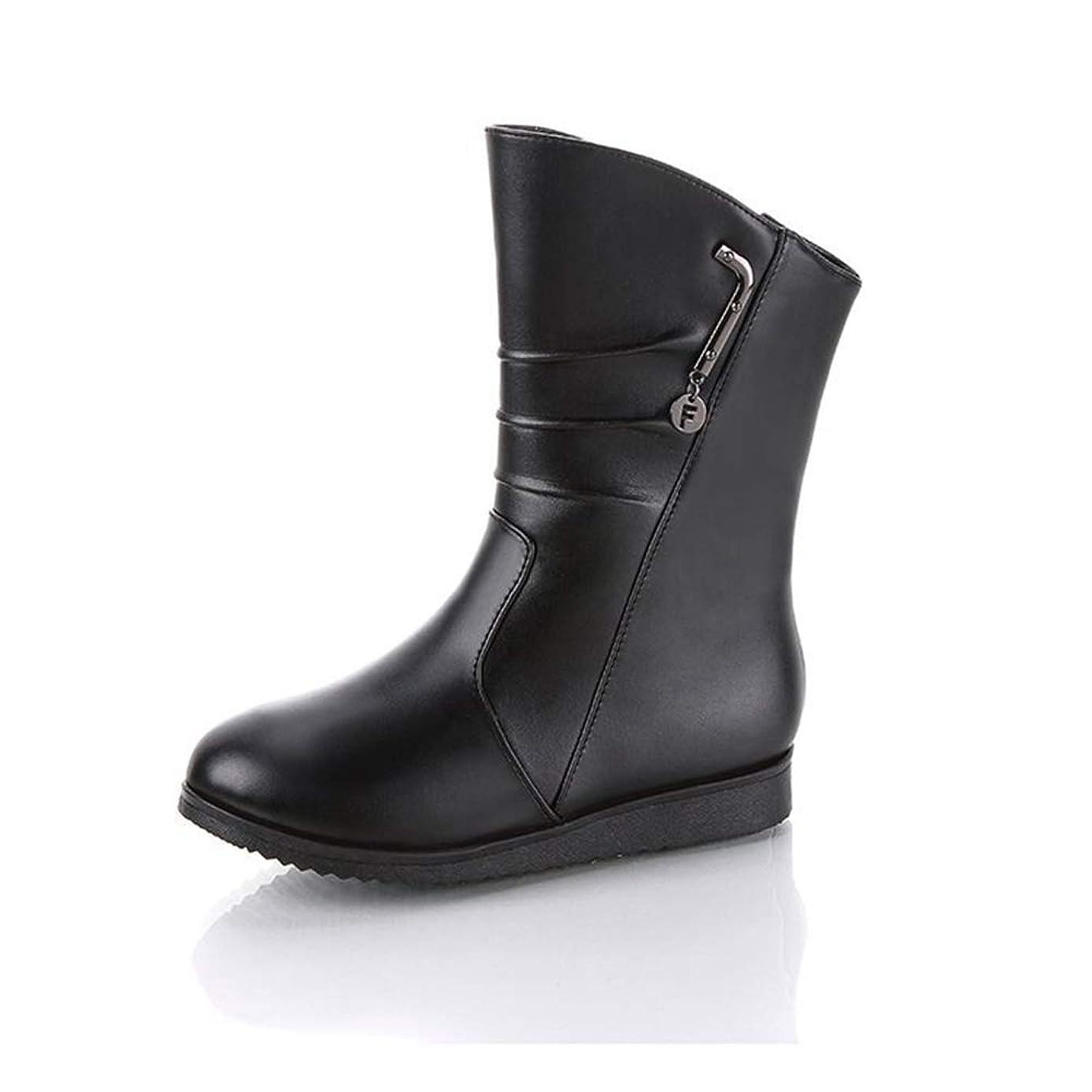 薄暗いイデオロギー感動するロングブーツ サイドジッパー ブラック スムース 大きいサイズ 小さいサイズ シワ フラット ボア付き チャーム 滑り止め ファー 防寒 暖かい コンフォート 冬 歩きやすい