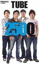 TUBE 250Q (ぴあMOOK)