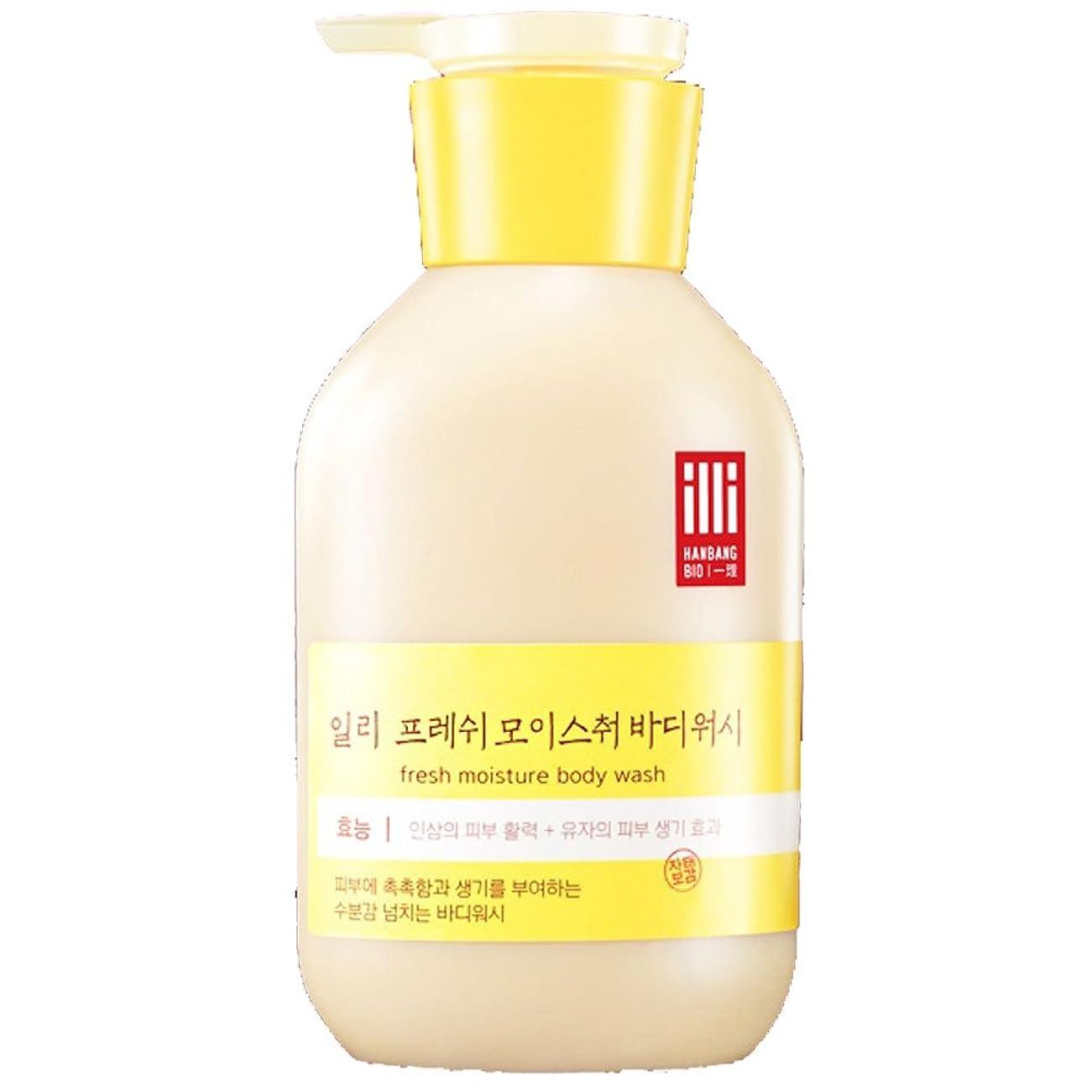 彼生まれ推論(アモーレパシフィック ) Amore Pacific illi Fresh Moisture Body lotion 新鮮な水分ボディローション 350ml  (海外直送品)