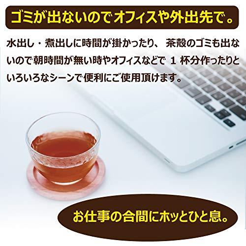 【ルイボスティー50g】インスタントティー粉茶粉末茶パウダー茶パウティー
