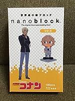 ナノブロック nanoblock 限定 名探偵コナン 安室透