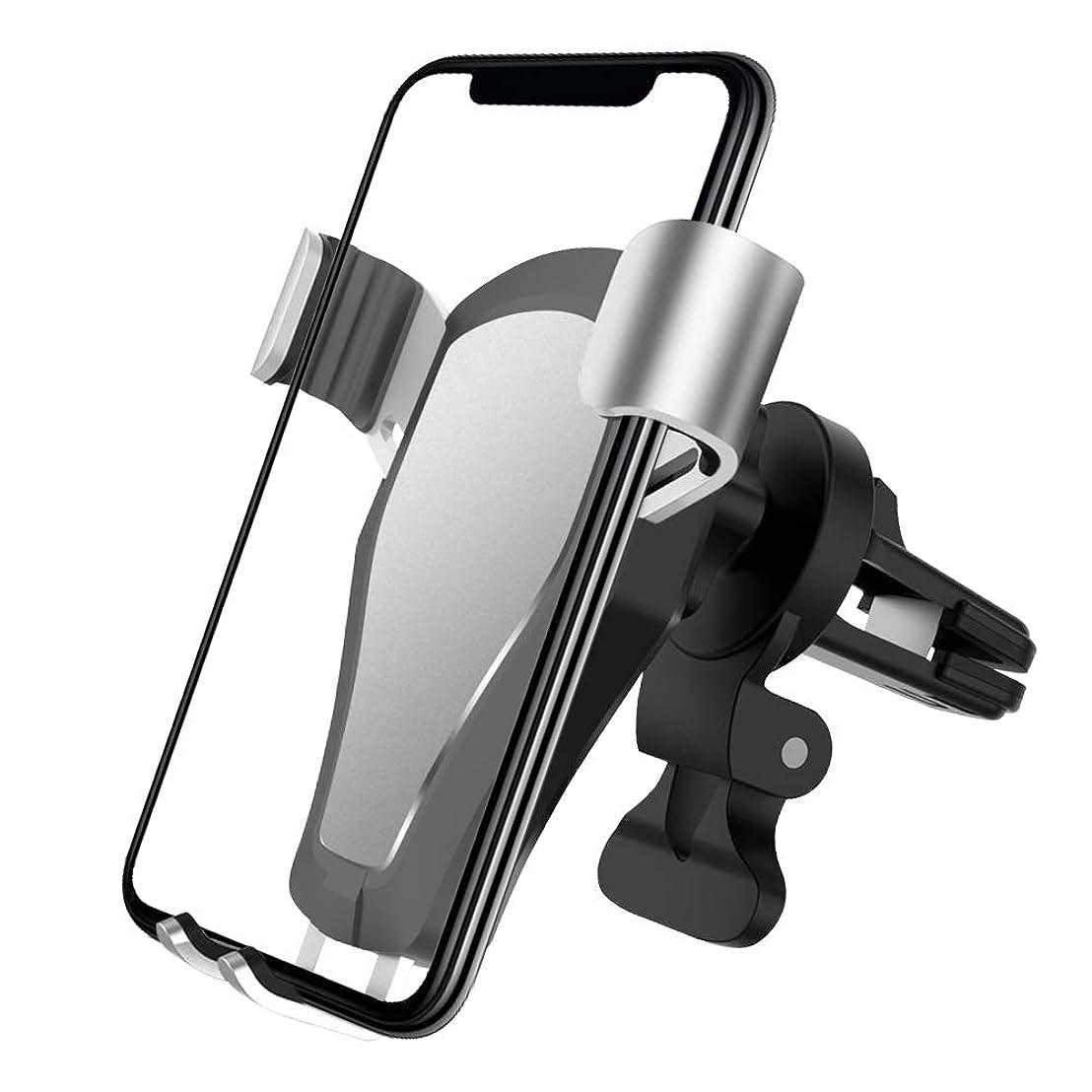注ぎます生命体火山学者【2019最新型】車載ホルダー スマホホルダー カーホルダー 重力固定式 クリップ式&吹き出し 片手操作可能 自由調節可能 4.7-6.5インチ 多機種対応 落下防止 iPhone/Samsung/Huawei/Sony など