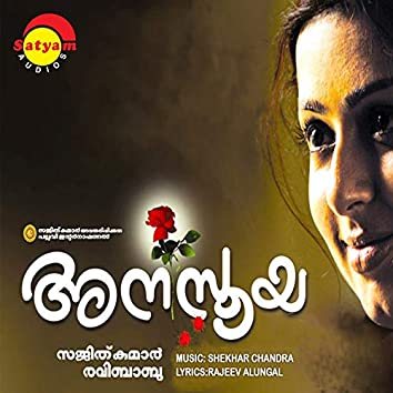 Anasuya (Original Motion Picture Soundtrack)