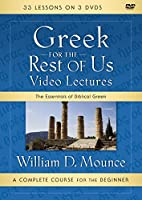 Greek for the Rest of Us Video Lectures: The Essentials of Biblical Greek [DVD]