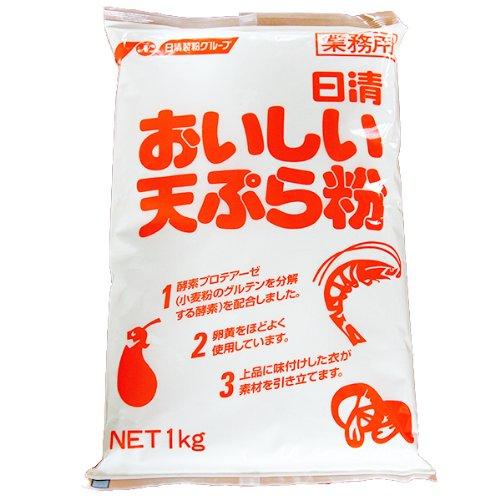日清おいしい天ぷら粉 業務用1kgかける10袋
