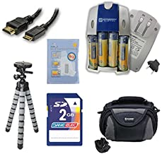 Samsung WB110 Digital Camera Accessory Kit includes: SB257 Charger, KSD2GB Memory Card, HDMI6FM AV & HDMI Cable, ZELCKSG Care & Cleaning, GP-22 Tripod, SDC-26 Case