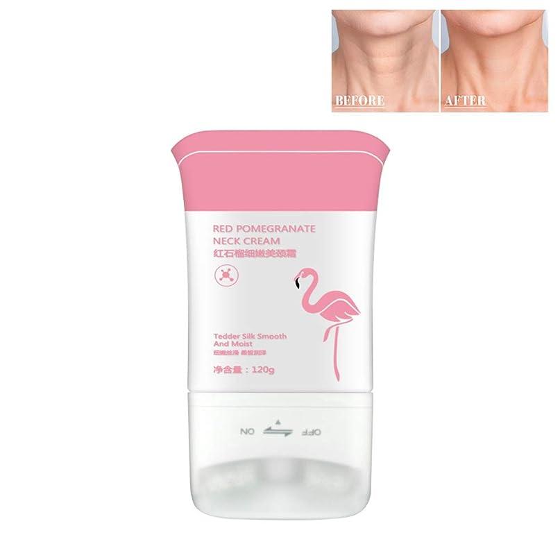おもしろい後方に電子レンジCreacom ネッククリーム ローラークリーム しわを取り除く 補水 保湿 首紋を解消する ネックマスク スキンケア 美白 美肌 美容 保湿 栄養 ファーミング シワを防ぐ 男女兼用 120g