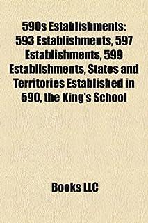590s Establishments: Dair Mar Elia,