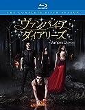 ヴァンパイア・ダイアリーズ <フィフス・シーズン> コンプリート・ボックス (5枚組) [Blu-ray] image