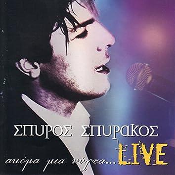 Akoma Mia Nihta (Live)
