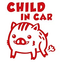 imoninn CHILD in car ステッカー 【シンプル版】 No.74 イノシシさん(ウリ坊) (赤色)