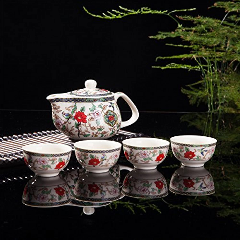 garantía de crédito Exquisite 5 PCS PCS PCS Flower & Birds Design Ceramic Tea Pot Tea Cups Set In Beautiful Color Gift Box by THY COLLECTIBLES  ahorra hasta un 30-50% de descuento