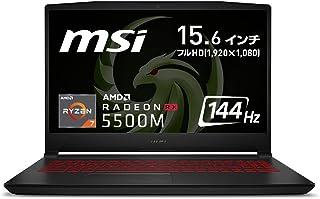 【AMD最新Ryzen7 5800H搭載】MSIゲーミングノートPC Bravo15 Ryzen7 RX5500M/15.6FHD/144Hz/16GB/512GB/Bravo-15-B5DD-029JP【Windows 11 無料アップグレー...