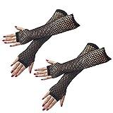 2 Pairs Long Fishnet Gloves, Black Fingerless Fishnet Gloves for Women Girls 80s Costume Accessory Party Supplies (Black)