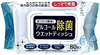 DIRAX アルコール除菌ウェットティッシュ80枚入り×5