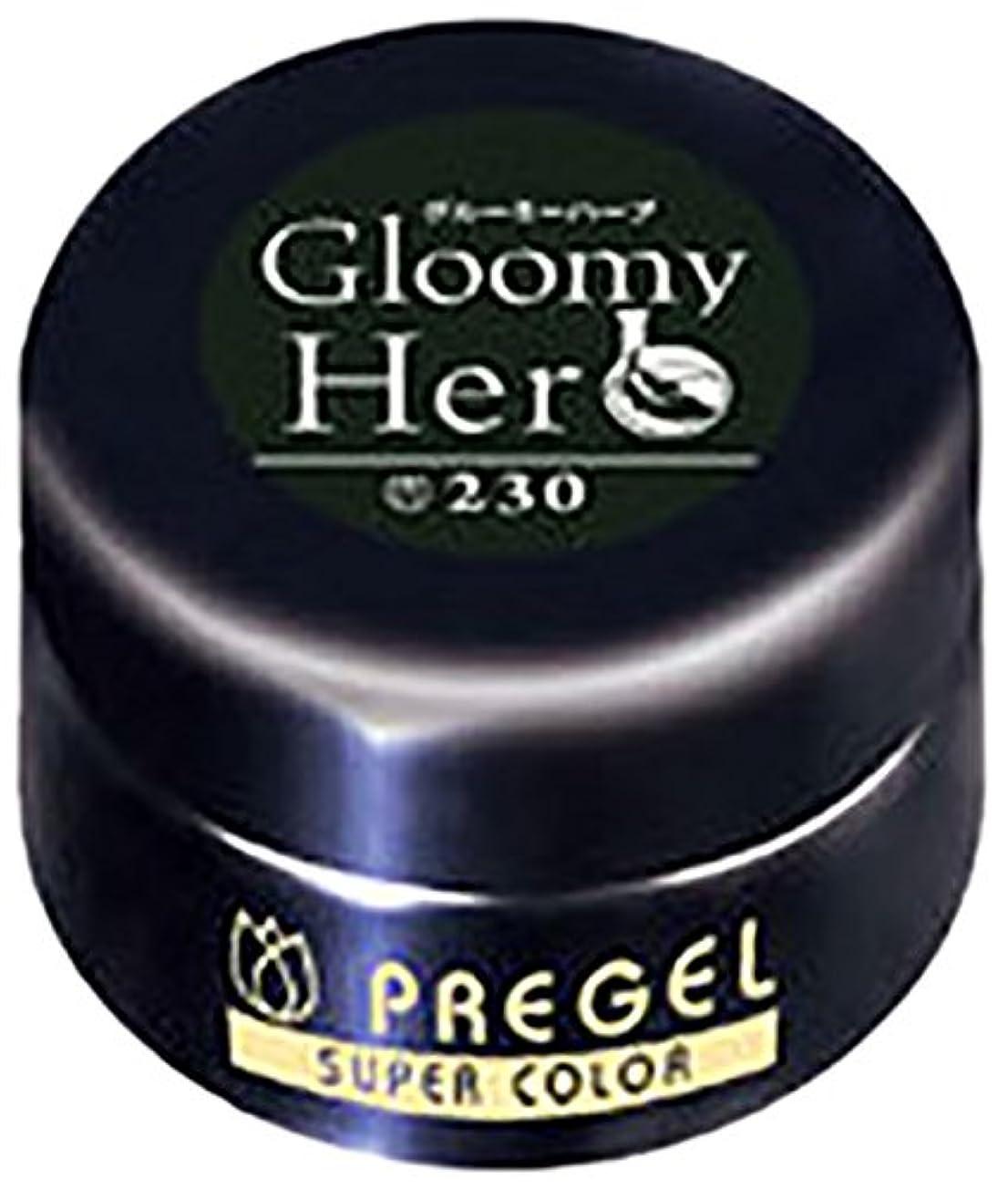 原油きらめき想起プリジェル ジェルネイル スーパーカラーEX グルーミーハーブ 4g PG-SE230