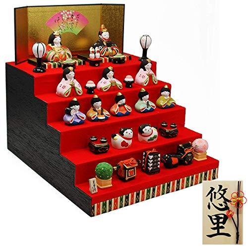 大阪 長生堂 雛人形 コンパクト 名入れ (別送) 陶器 五段飾り ひな人形 横幅26cm 華みやび雛