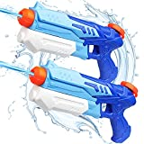 D-FantiX Water Guns for Kids, 2 Pack Super Water Blaster Soaker Squirt Guns 300CC Long Range Summer Swimming Pool Beach Party Favors Water Fighting Play Toys for Kids Adults Boy Girl
