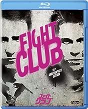 Brad Pitt - Fight Club [Edizione: Giappone] [Italia] [Blu-ray] películas que hay que ver una vez en la vida